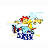 Roler 53  ( 204x  20 ) cm