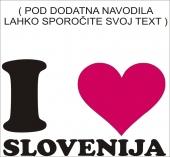 I LOVE  ( 20 x 13  ) cm